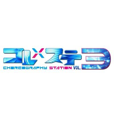 cs3_logo