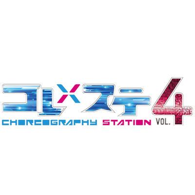 cs4_logo